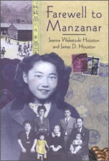 farewell-to-manzanar